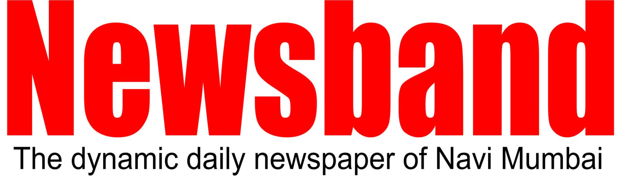 Newsband